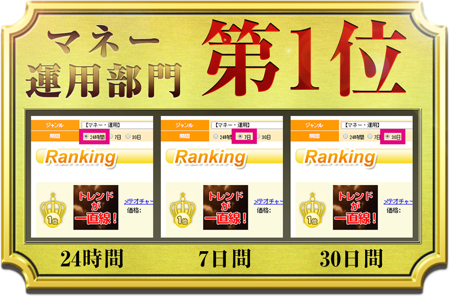 rank6.png